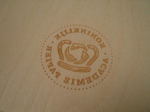 Balsa wood engraved